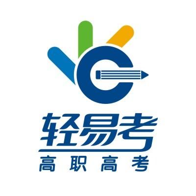"""中职生只要奋力拼搏、力争上游,必高""""粽""""!"""